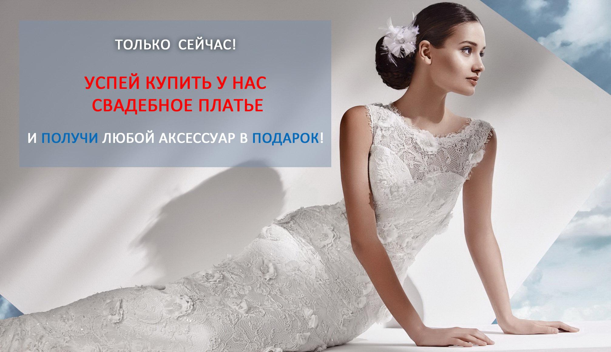 Свадебные салоны невский район спб
